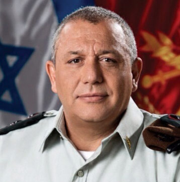 Chief of Staff Gadi Eisenkot